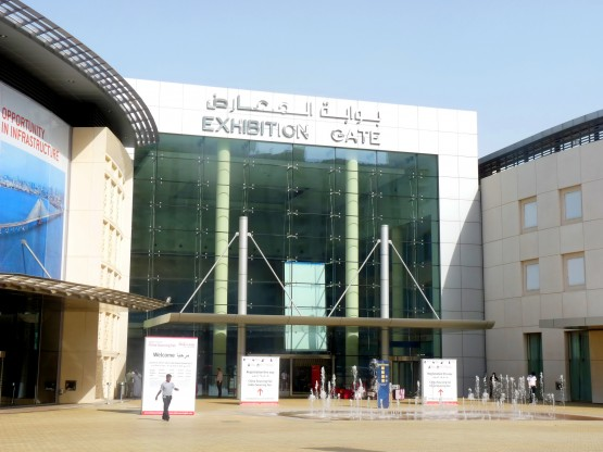 Dubai International Convention and Exhibition Centre